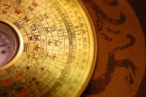 Luo Pan Compass