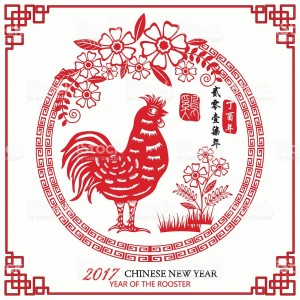 year-of-the-rooster